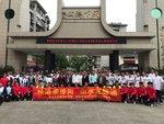 20170428_20170502-Guilin_Exchange-020