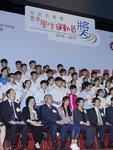 20170521-HK_Student_Sports_Award-007