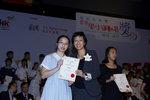 20170521-HK_Student_Sports_Award-012