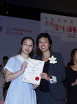 20170521-HK_Student_Sports_Award-013