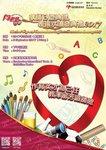 20170908-Teachers_Day
