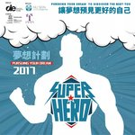 20170913-SuperHero_Dream-002