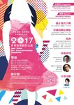 20170506-Antidrugs_Fashion_Comp-01