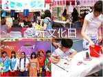 20170428-International_Culture_Day-004