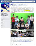 20170515-campusTV_interview_Stephane.S.Wong-006