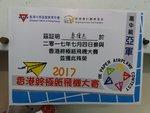 20170704-airplane_02-004