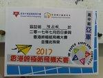 20170704-airplane_02-005