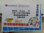 20170704-airplane_02-006