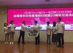 20170804-TaKungPao_Zhejiang-003