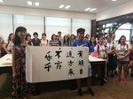 20170804-Zhejiang_Daily_News-007