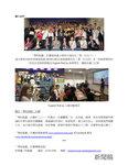 20170822-ProjectWeCan_EnglishWeCan_Press-004