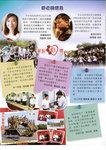 20161001-PTA_newsletter-006