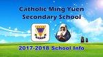 20170908-School_info-02