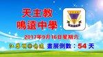 20170910-KongKai@Ming_countdown-002