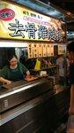 20170702_20170706-Taipei_Exchange_02-004