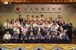 20170927-EDB_MrKevinYeung_visit_CMYSS-049
