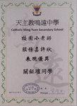 20170616-pupil_teacher_awards_04_2A03-001