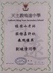 20170616-pupil_teacher_awards_04_3A28-010