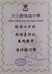 20170616-pupil_teacher_awards_04_4A18-011
