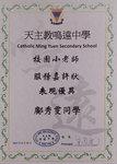 20170616-pupil_teacher_awards_04_4A25-013