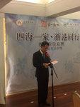 20170927-NHA_Zhejiang_visit_HK_Exchange-001
