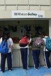 20111111-hoihawan_16-02