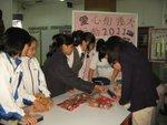 20111129-passiton_02-13