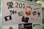 20120106-giveblood-10