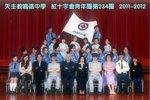 20111104-yu234photos-04