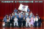 20111104-yu234photos-06