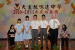 20110714-yu234awards-06