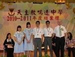 20110714-yu234awards-07