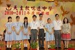 20110715-yu234awards-05