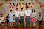 20110715-yu234awards-07