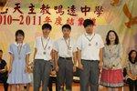 20110715-yu234awards-08