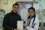 20120206-certificate-03