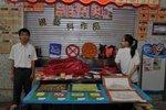 20111029-schooltour_09-11