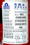 20120228-fire_equipment-07
