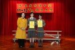 20120301-awards_03-02
