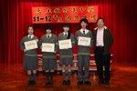 20120301-awards_03-06
