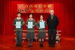 20120301-awards_04-01