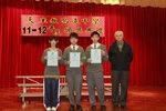 20120301-awards_04-04