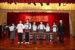 20120301-awards_04-06