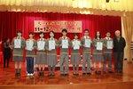 20120301-awards_04-11