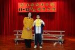 20120301-awards_03-01