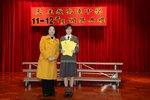 20120301-awards_03-03
