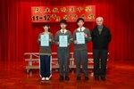 20120301-awards_04-03