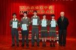 20120301-awards_04-05