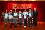20120301-awards_04-09