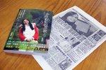 20120328-mingyan_04-14